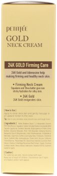 Крем для шиї та декольте Petitfee Gold Neck Cream із золотом 50 г (8809422600568)