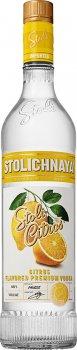 Водка Stolichnaya Citros 0.7 л 37.5% (4750021000669)