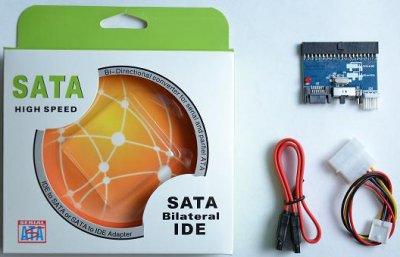 Переходник Atcom IDE to Sata + Sata to IDE (10714)