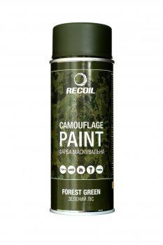 Фарба маскувальна аерозольна RecOil (Зелений ліс)
