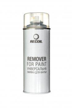 Змивка фарби аэрозольна RecOil