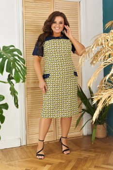 Платье ALDEM 2012 Лимонное