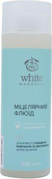 Міцелярний флюїд White Mandarin для очищення шкіри обличчя 3 в 1 200 мл (99100655101)