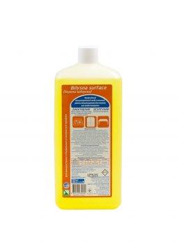 Концентрований миючий засіб Lysoform Білизна поверхню для миття всіх видів поверхонь 1 л