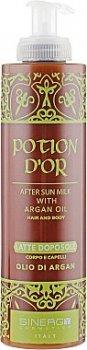 Масло для тела Молочко для волос и тела с аргановым маслом Sinergy Potion D'or After Sun Milk 250 мл (8033745722380)