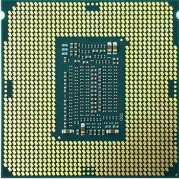Процесор INTEL Core™ i5 8400 (CM8068403358811)