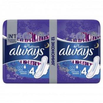 Гигиенические прокладки Always Ultra Night 12 шт (8001090430748)