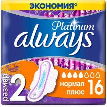 Гигиенические прокладки Always Platinum Normal Plus Duo 16шт (8001090430588)