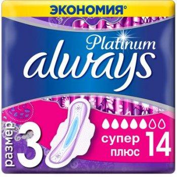 Гигиенические прокладки Always Platinum Super Plus Duo 14шт (8001090430663)