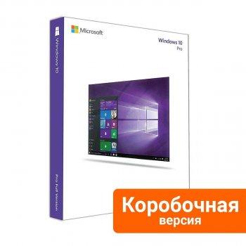 Операційна система Windows 10 Професійна (коробкова версія + USB) (FQC-10151)