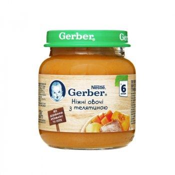 Пюре Gerber Ніжні овочі з телятиною 130 г (12333363)