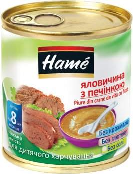 М'яка ясне пюре Hame яловичина з печінкою 100 г (20180271760101)