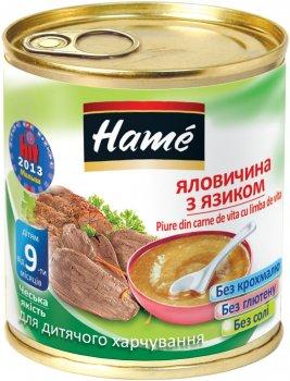 М'яка ясне пюре Hame яловичина з язиком 100 г (20180441760101)