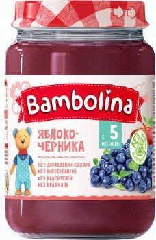 Пюре Bambolina Яблуко Чорниця 190 г