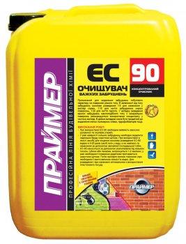 Очищувач важких масляних і жирових забруднень (концентрат) ЄС-90 5л ПРАЙМЕР