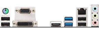 Мат. плата MB MSI H310M PRO-VDH PLUS (iH310/s1151/2xDDR4 2666MHz/1xPCIe x16/2xPCIe x1/4xSATA3/Glan/2xUSB3.1/4xUSB2.0/D-Sub, DVI, HDMI/Audio 7.1ch/mATX)
