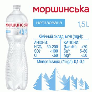 """Упаковка мінеральної природної столової негазованої води """"Моршинська"""" 1,5 л х 6 пляшок"""