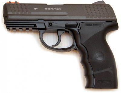 Пистолет пневматический Borner W3000 4.5 мм (8.3020)