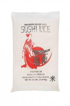 Рис для суши 22,68 кг