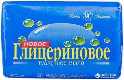 Упаковка мыла Невская Косметика Новое Глицериновое 90 г х 72 шт (14600697101610)