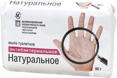 Упаковка мыла Невская Косметика Натуральнного антибактериального 90 г х 72 шт (14600697101833)