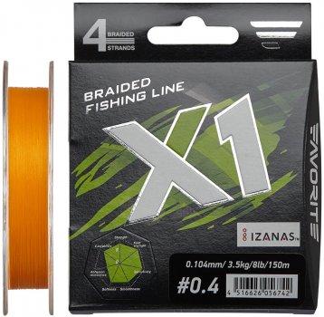 Шнур Favorite X1 PE 4x 150 м # 0.4/0.104 мм 3.5 кг Оранжевый (16931116)