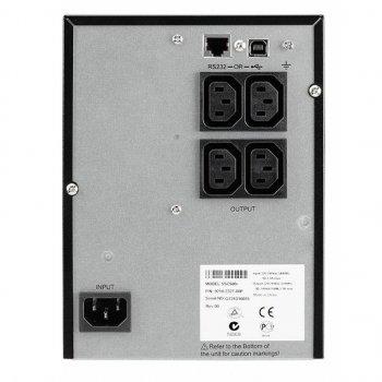 Джерело безперебійного живлення Eaton 5SC 500VA (5SC500i)
