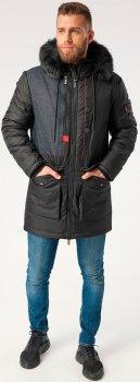 Куртка Riccardo Лонг 1 Черная