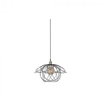 Подвесной светильник Лофт Skarlat Проволока Фигурная (LS 1220-1G)