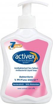 Антибактеріальне рідке мило Activex зволожувальне 300 мл (8690506482251)