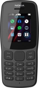 Мобільний телефон Nokia 106 Dual Sim 2018 Grey