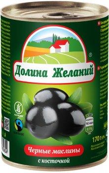 Черные маслины Долина Желаний с косточкой 425 мл (5060235655654)