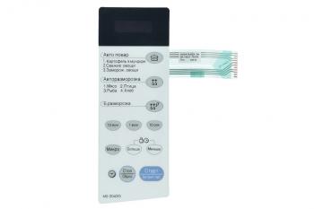 Клавіатура для МІКРОХВИЛЬОВІ печі LG MS-2042G 3506W1A402A