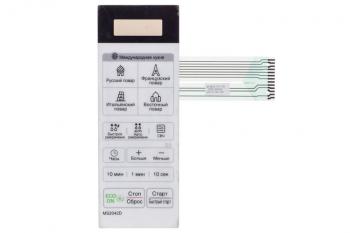 Клавіатура для МІКРОХВИЛЬОВІ печі LG MS2042D MFM62757101