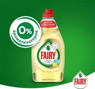 Средство для мытья детской посуды Fairy 450 мл (8001841107202)