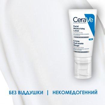Нічний зволожувальний крем CeraVe для нормальної та сухої шкіри обличчя 52 мл (3337875597449)