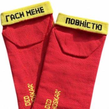 Носки Ded Noskar' Сода 41-45 Красные (ROZ6400009855)