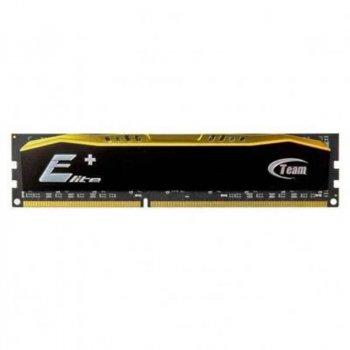 Модуль памяти DDR4 8GB/2133 Team Elite Plus Black (TPD48G2133HC1501)