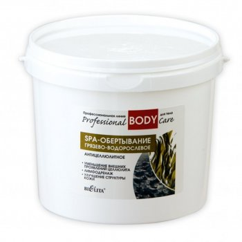 Bielita, Prof BODY CARE, SPA-ОБЕРТЫВАНИЕ грязево-водорослевое антицеллюлитное 1,3 кг(4810151013363)