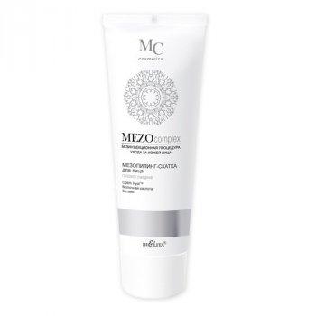Bielita, MEZOcomplex, Мезопилинг-скатками для лица Глубокое очищение, 100 мл(4810151021405)