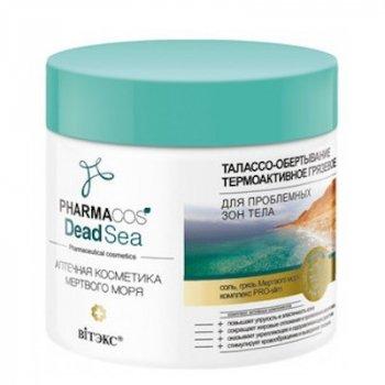 Витекс, PHARMACOS DEAD SEA, ТАЛАССО-ОБЕРТЫВАНИЕ термоактивное грязевое для проблемных участков тела, 400 мл(4810153026996)