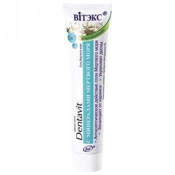 Витекс, Dentavit, зубная паста с минералами Мертвого моря, 160 г(4810153006813)
