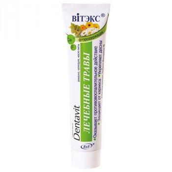 Витекс, Dentavit, зубная паста с фтором Лечебные травы, 160 г(4810153006820)