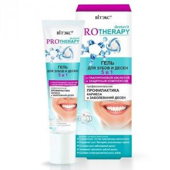 Витекс, DENTAVIT PRO Therapy, ГЕЛЬ для зубов и десен Профилактика кариеса и заболеваний десен, 30 г(4810153032072)
