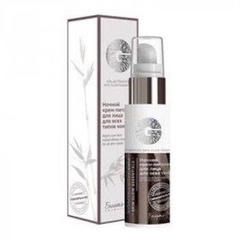 Белита-М, GALACTOMYCES Skin Glow Essetntials, КРЕМ-ПИТАНИЯ Ночной для лица для всех типов кожи 50 г(4813406008671)