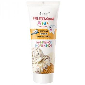 Витекс, FRUTOdent Kids, зубная паста Детская Гелевая Ванильное мороженое, без фтора, 65 г(4810153027849)