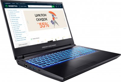 Ноутбук Dream Machines T1660Ti-15 (T1660Ti-15UA52) Black