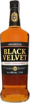 Виски Black Velvet 40% 1 л (683899838864)