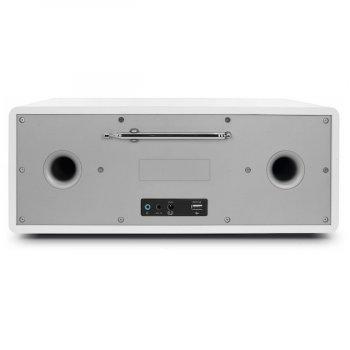 Цифровий стаціонарний радіоприймач TechniSat DIGITRADIO 451 CD IR білий (0001/3938)