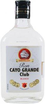 Ром Cayo Grande Club Blanco 0.35 л 37.5% (8414771850542)